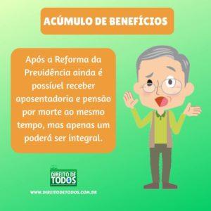 aposentadoria e pensão por morte